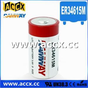 China D size ER34615M 3.6V 14.5Ah lithium Thionyl chloride battery wholesale