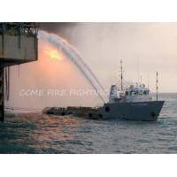 China Marine Automatic Fire Fighting System on sale