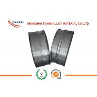 China Nicrti / Tafa 45CT High Heat Wire Drill Collars For Boiler Tubes wholesale