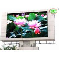 China Pixel Pitch 6mm Advertising large outdoor LED display screens for plaza / mansion wholesale