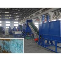 China Recycle Crushing Washing Drying Machine Line 14mm Or Customized wholesale