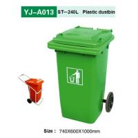 China 240L Plastic Waste Bins Green Wheelie Bins Plastic Containers Manuafatcurers wholesale
