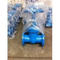 China DIN GATE VALVE wholesale