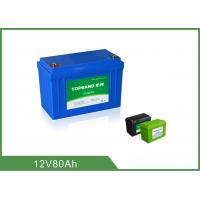 China Powerful Reliable 12v 80ah Battery Lithium Iron Phosphate Eco - Friendly wholesale