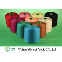 China Bright Virgin Dyeable 100 Polyester Staple Yarn Low Breaking Elongation on sale