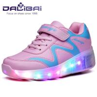 Quality Customized LED Light Up Children Shoes , led shoes for girls with 7 Colors for sale