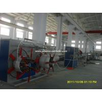 China 50KW 380V PVC Pipe Extruder Machine for Drinking Water Supply Hose wholesale