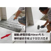 Quality Flexible Interior Wall And Floor Tile Adhesive For Ceramic / Mosaic / Quarry for sale
