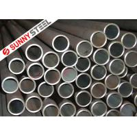 Buy cheap Heat exchanger tube from wholesalers