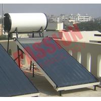 China High Powered Flat Plate Solar Water Heater 150 Liter Long Service Life wholesale