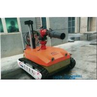 China RXR-MY120BD Fire Fighting Equipment Explosion Proof Smoke Exhausting Robot on sale