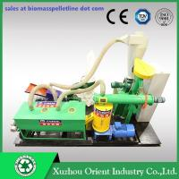 China TN-Patent Mobile Small Complete Biomass Pelleting Plant with Factory Supply wholesale