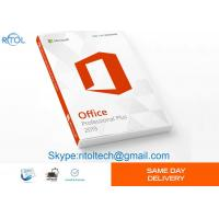 China Professional Plus Microsoft Office 2019 Versions Product Key Code DVD Box wholesale
