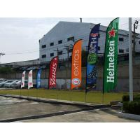 China Custom Feather Flags Banner Printing , Decorative Flags For Outside Single Sided wholesale