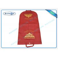 Quality Durable 70gsm - 150gsm Printed Polypropylene Non Woven Suit Cover for Suit Dustproof for sale