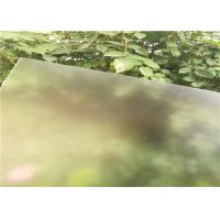 China High Transmittance Solar Panel Glass Curve Patterned Type Ultra White Color wholesale