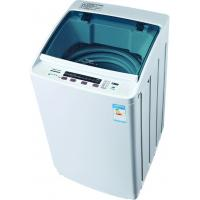 China Stackable Water Efficient Small Top Loader Washing Machine 5kg Capaicty Plastic wholesale