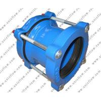 Buy cheap Universal Couplings from wholesalers