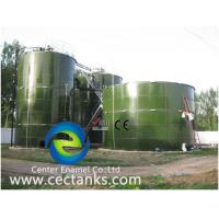 China Large Size Enamel GLS / GFS Steel Water Tanks Super Corrosion - Resistant wholesale