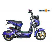 2 Years After-sale Service  Electric Moped Scooter 350W   LED Headlight Digital Speedmeter