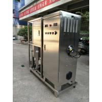 Buy cheap ozonated water machine for vegetable washing from wholesalers