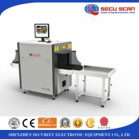 China Manufacture X-ray Baggage Scanner AT5030C X ray Machine for Factory/office use wholesale
