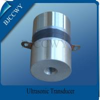 China Piezo Ceramic Ultrasonic Transducer  wholesale