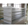 Buy cheap Metal Gondola Supermarket Storage Racks System Store Display Equipment from wholesalers