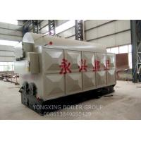 China Durable 1-20t coal steam boiler and pellet fired boiler equipped with single drum with best price wholesale