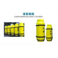 China Refrigerant Liquid Anhydrous Ammonia Classification and Industrial Grade wholesale