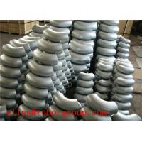 China ASTM B366 UNS N10276 Hastelloy C276 Butt Weld Fittings ANSI B16.9 wholesale