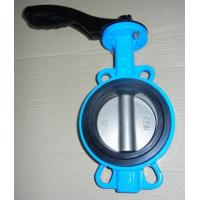 China DN80 Wafer Type Butterfly Valve Ductile Iron Butterfly Valve GGG40 PN16 on sale