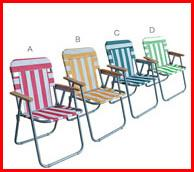 China Kids Folding Beach Chair With Armrest/Wood Children Chair wholesale