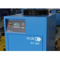 Quality Small Portable Industrial Screw Air Compressor 40hp Low Noise High Efficiency for sale