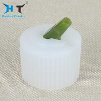 China 20mm 24mm 28mm White Ribbed Plastic Turret Bottle End Cap Cover wholesale