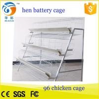 China High quality 4 tier chicken layer battery cage for tanzania poultry farm for hot sale wholesale