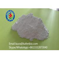 China Local Anesthetic Agent Benzocaine Hydrochloride / Benzocaine HCL CAS 23239-88-5 wholesale