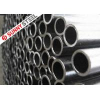 Buy cheap ASTM A213 T24 Seamless alloy tube from wholesalers