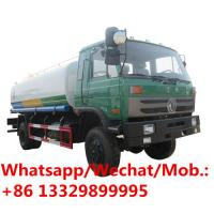 China HOT SALE! Dongfeng water irrigation 15000 liter drinking spray gun street sprinkler truck, Dongfeng water tanker truck on sale