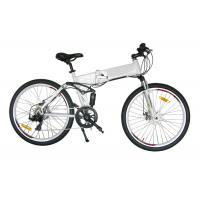 China White or Red color folding electric mountain bike 26 inch for women or men wholesale