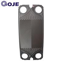 China M10 Corrugated Plate Heat Exchanger Flat Plate Heat Transfer With Gasket 304 316 Steel For Food Process wholesale