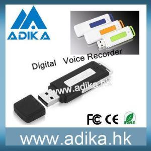 China 4GB USB Disk Recorder ADK-DVR008 wholesale