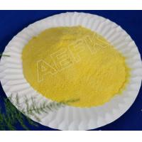 Low Dosage High Pure PAC Flocculant , CAS 1327-41-9 PAC Water Treatment