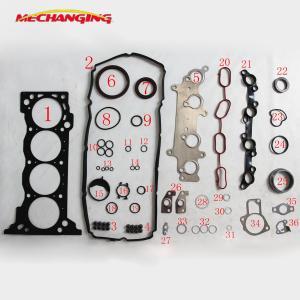 China FOR TOYOTA HILUX III TACOMA Pickup 2.7 2TRFE Metal Overhaul Gasket Engine Rebuilding Kits Full Set 04111-75802 on sale