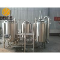 Buy cheap Industrial Automatic Beer Making Machine , 500L 1000L Beer Brewing System from wholesalers