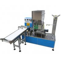 China Single Drinking Straw Packing Machine With 2 Colors Printed , Low Noise wholesale
