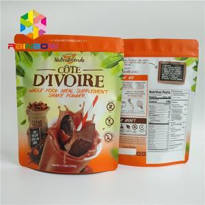 China Glossy Laminated Aluminum Foil Bags 100mircon For Sugar Baking Cookies wholesale