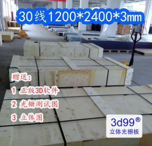 China Cylinder lens lenticular  Inkjet Printing 3D lenticular billboard printing and large size 3d print by injekt wholesale