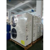 China 5HP Air Source Heat Pump 18KW Heating Woking Temperature -20 - 45 Degree on sale