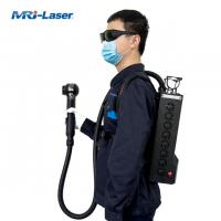 China 100W 150W Backpack Laser Rust Removal Machine  For Manufacturing Plant wholesale